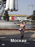 Sandra Ratkovic : Moskau Moscow Mockba/français/anglais/allemand/russe : Edition en français-anglais-allemand-russe
