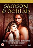 The Bible - Samson And Delilah [1996] [DVD] [UK Import]