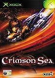 Crimson Sea