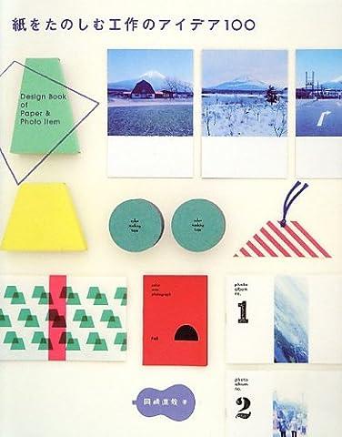 Design Book of Paper & Photo