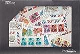 Prophila Collection Indonesien 100 Gramm Kiloware mit mindestens 10% Sondermarken (Briefmarken für Sammler)