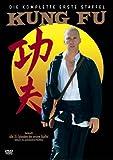Kung Fu - Die komplette erste Staffel (6 DVDs) [DVD] (2005) David Carradine - Import Allemagne