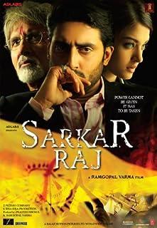 Sarkar Raj (Amitabh Bachchan/ Hindi Film / Bollywood Movie / Indian Cinema DVD) by Abhishek Bachchan