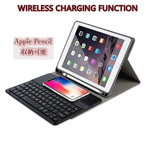 Tastatur Fall für neue iPad 24,6cm 2018/9,72017/iPad Pro 9,7/iPad Air/Air 2, mit Bleistift-Halter FLIP magnetisch Abnehmbare Tastatur Fall mit Ständer Wireless kabelloses Ladegerät Charger