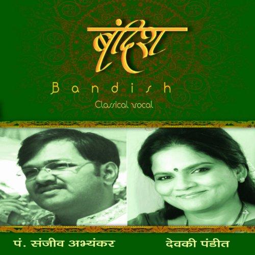 Leja Re 8d Song Download: Raga Bhatiyar, Dijyo Badhai Sab Mil Aaj By Sanjeev
