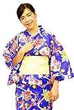 Yukata Set Kyoto Kimono mit Obi und Geta Fächer & Blumen Körpergröße 155-168cm Made in Japan