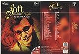 Soft Instrumentals Subhash Ghai