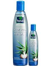Parachute Advansed Aloe Vera Enriched Coconut Hair Oil, 250ml (Free 75ml)