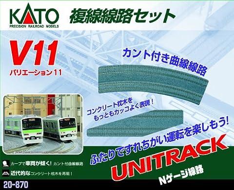 Kato 20-870 V11 Double Track Banked Curve Variation