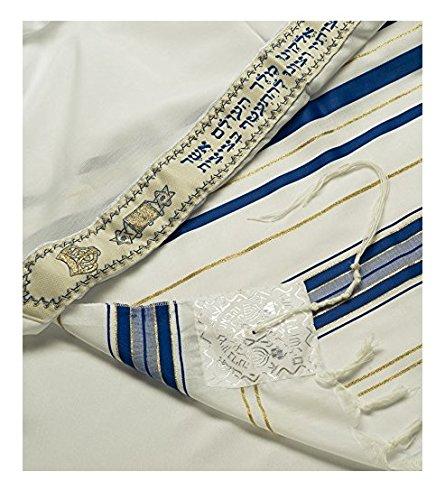 """Preisvergleich Produktbild Kosher Gebetsschal Tallith für jüdische Männer (Talit) aus Acryl aus Israel :Talitnia Keter Malchut (als """"Gebetsmantel"""" bezeichnet,  ist ein jüdischer ritueller Gegenstand) Blau und Gold"""