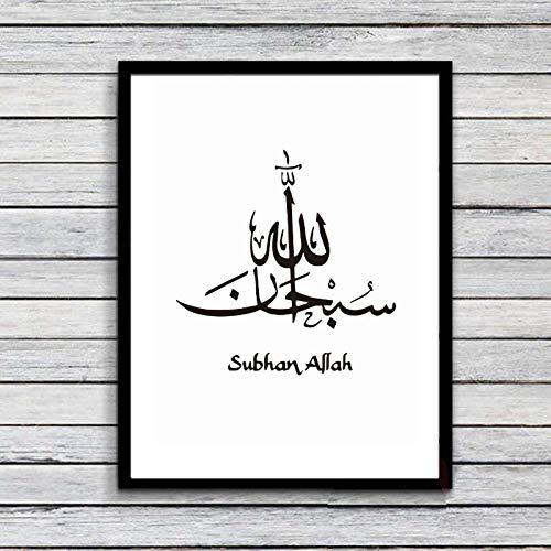 Islamische Zitate Muslim Arabisch Wandkunst Islam Poster Gott Allah Quran Leinwand Malerei Bild Wohnkultur-50x70 cm Kein Rahmen