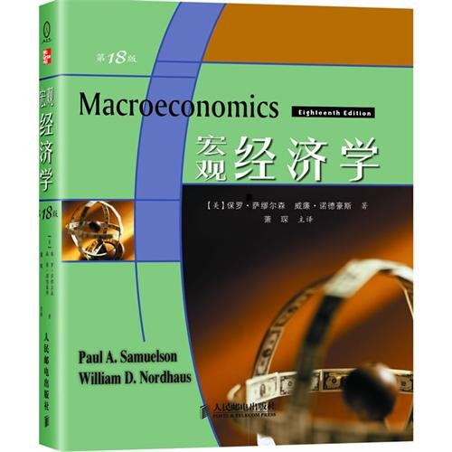 macroeconomics-18th-editionchinese-edition