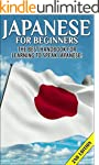 Japanese For Beginners 2nd Edition: T...