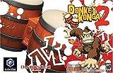 Cheapest Donkey Konga 2: Hit Song Parade + Bongo Drums on GameCube