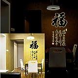 Traditionelle Chinesische Fu Kalligraphie Zeichen Leuchtende Wandaufkleber Steuern Dekor Wohnzimmer Aufkleber Glow In The Dark