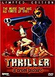 Thriller: A Cruel Picture [DVD] [Region 1] [US Import] [NTSC]