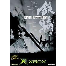 Steel Battalion + Clavier de commande