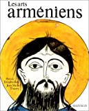 Les Arts arméniens