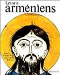 Les Arts arm�niens
