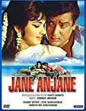 Jane Anjane