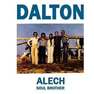 Alech [Vinyl Single]