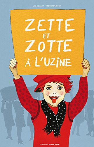"""<a href=""""/node/196121"""">Zette et Zotte à l'uzine</a>"""