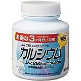 Orihiro Chewable Supplement - Calcium - 180g