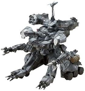 Gunhed (Plastic model)