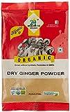 #4: 24 Mantra Organic Dry Ginger Powder, 50g