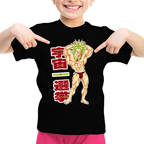 Okiwoki T-Shirt Enfant Fille Noir Dragon Ball Z - DBZ parodique Broly : Mister Univers - Candidat N° 7: (Parodie Dragon Ball Z - DBZ)