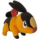 Pokemon Peluche/PELUCHE/Peluche floink / Tepig / gruikui