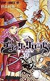 Black Clover 10 - Edición japonesa (Jump Comics)