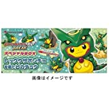 POKEMON Cneter Original XY - POKEMON CARD GAME SPECIAL BOX PIKACHU RAYQUAZA PONCHO [TRADING CARDS]
