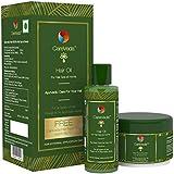 [Sponsored]CareVeda Ayurvedic Hair Oil 100 Ml For Hair Spa At Home (Free CareVeda Hair Pack 100g Worth Worth Rs.120)