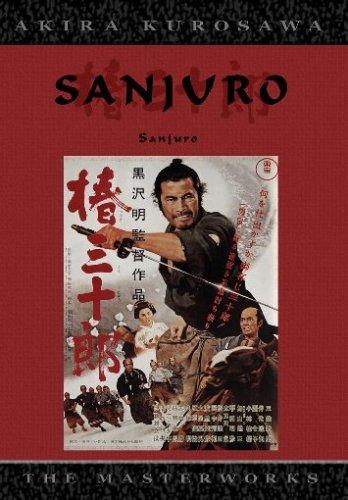 Akira Kurosawa - Sanjuro