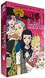 Paradise Kiss - Intégrale (3 DVD)