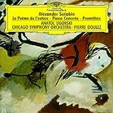 Scriabin: Le Poème de l'extase/Piano Concerto/Prométhée