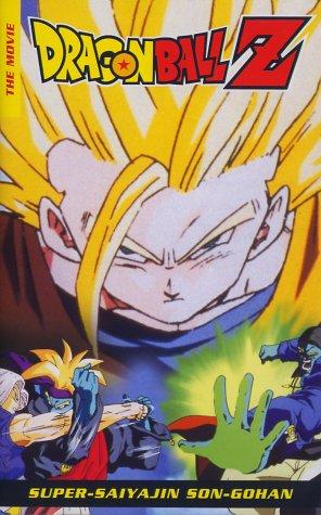 Dragonball Z - The Movie: Super-Saiyajin Son-Gohan [VHS]