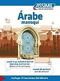 Árabe Marroquí - Guía de conversación (Guide de conversation Assimil) (Spanish Edition)