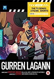 Gurren Lagann DVD Collector's Edition
