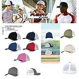 Flexfit Mesh Trucker Cap 2-Tone - Unisex Baseballcap für Damen und Herren