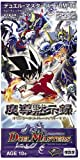 Best Duel Masters Cards - Takara Tomy Duel Masters Trading Card Game Dm-16 Review