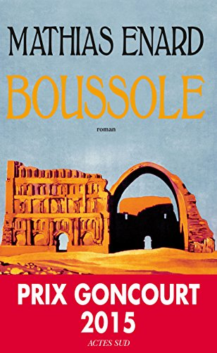 Boussole (Domaine français)