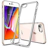 iPhone 8 Hülle, iPhone 7 Hülle, ESR Transparent Durchsichtig [Ultra Dünn] Klar Weiche TPU Schutzhülle [Kabelloses Aufladen Unterstützung] für Apple iPhone 8/7 4.7 Zoll 2017 Freigegeben. (Klar)