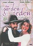 El Jardín del Edén [Reino Unido] [DVD]