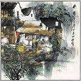 UtopiaShi Landschaftsmalerei Jiangnan Water Town Zimmerdekorationanstrich Geben Verwandten und Freunden Gongbi Water Town Water Town (8) 41-41