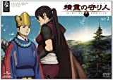 Seirei No Moribito Dvd_set 2 [DVD de Audio]