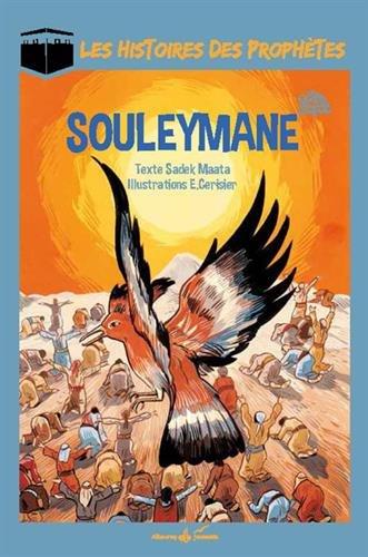 Sulaymane (as) - Salomon