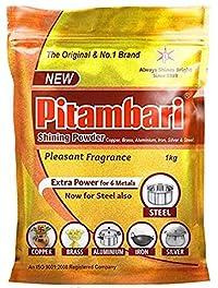 Pitambari Shining Powder For Six Metals 200gm Pack of 4