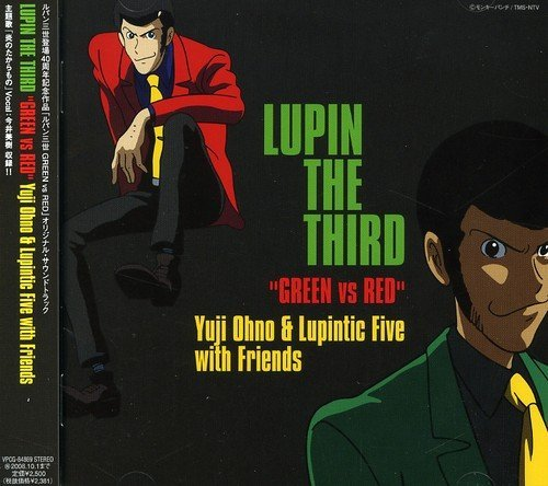 Lupin the Third Green Vs Red by Various Artists (2008-04-02)
